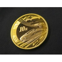 "2018 Year RMB $10""China High-speed Rail Train""Commemorative Coins"