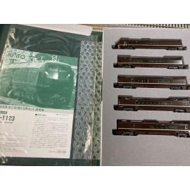 KATO 10-1123E655系 なごみ(和) 5両セット