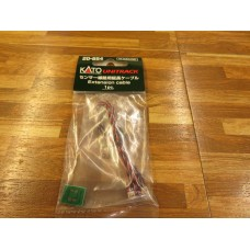 KATO 20-654 Extension Cable