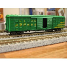 MINITOWN 10007 Type P65 ExpressMail Box Car 7 CAR SET- Shanghau Railway 上局
