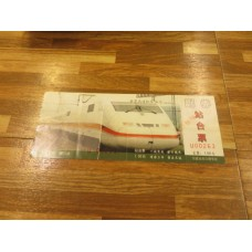 China Railway Platform Ticket (站台票) -- 兰局